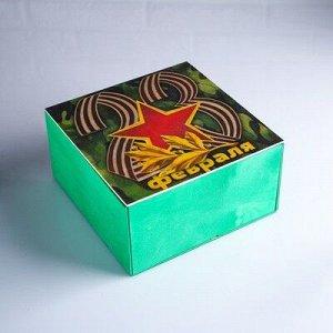 """Коробка подарочная 20?20?10 см деревянная """"23 февраля"""", с накладной крышкой, с печатью"""