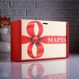 """Коробка подарочная 30?12?20 см деревянная пенал """"8 марта. Бантик"""", с печатью"""