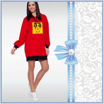 Мегa•Распродажа * Одежда, трикотаж ·٠•●Россия●•٠· — Женщинам » Толстовки, свитшоты, худи — Толстовки и свитшоты