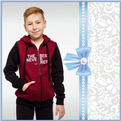 Мега-распродажа известной фирмы ·٠•●Россия●•٠· От 30 руб — Детская одежда » Для мальчиков 92 - 170 см размеры — Для мальчиков