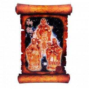 Картина объемная Три звездных старца 42,5 х 29,5см ХДФ