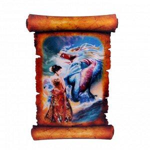 Картина объемная Девушка и дракон 42,5 х 29,5см ХДФ