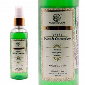 Гидролат Тоник  душистая вода Khadi Mint Cucumber Мята и огурец 100мл 11034