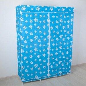 Шкаф для одежды «Лапки», 130?45?170 см, цвет тёмно-синий