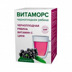 Витаморс Черноплодная рябина, Витамин С, Цинк С 10 пак. х 6,5г (иммуномодулятор)