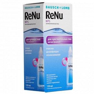 Р-р для контактных линз B&L ReNu MPS 120мл