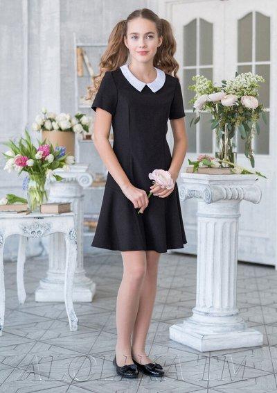 Одежда в школу для мальчиков! — Девочкам школа #1 — Одежда для девочек