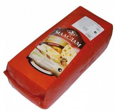 Сыр, масло-102. Акция на фасованные сыры ТМ Cheese Gallery   — Акция на Маасдам ТМ Радость Вкуса! Маасдамы — Сыры