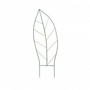 Шпалера, 187 ? 60 ? 1 см, металл, зелёная, «Лист»