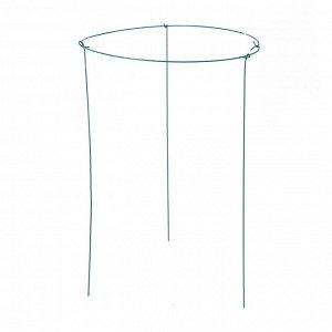 Кустодержатель, d = 60 см, h = 95 см, ножка d = 0,3 см, металл, зелёный, троеножка