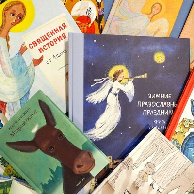 Книги издательства Никея/Дельфин скидки до 40%.