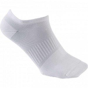 Носки мужские нескользящие, белые