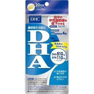 Витамины DHC DHA на 20 дней