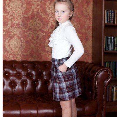 Обувь Инарио, быстрая доставка, поступление ЛЕТА! — Школьная одежда — Школа