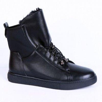 Обувь Инарио, быстрая доставка, поступление ЛЕТА! — Демисезонные и зимние модели со скидкой! — Для женщин