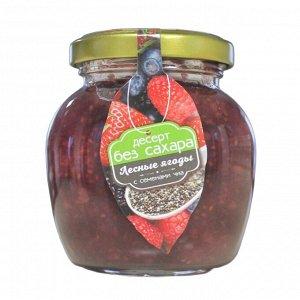 Десерт Лесные ягодки и семенами чиа 130 г без сахара Сам бы ел