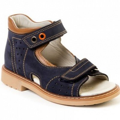В наличии. Распродажа обуви. 18-40 размер   — Woopy для мальчиков — Сандалии
