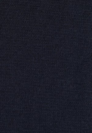 Брюки, цвет синий
