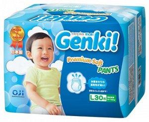 Genki Подгузники-трусики 9-14кг (30шт)L