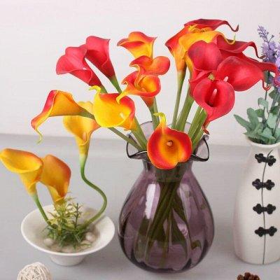 🌹Искусственные цветы для декора!🌸Родительский день🥀 — Каллы — Искусственные растения