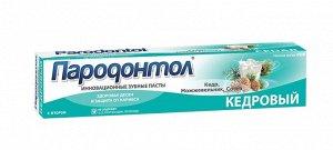 """Зубная паста """"Пародонтол"""" (""""Parodontol"""") Кедровый"""