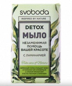 Мыло Туалетное мыло SVOBODA detox c ламинарией. Мыло туалетное Svoboda Detox с ламинарией Бережный скраб очищает кожу и помогает ей справиться с плохой экологией и естественным старением