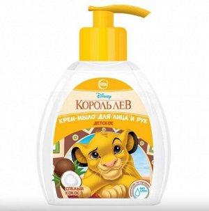 Крем-мыло для лица и рук
