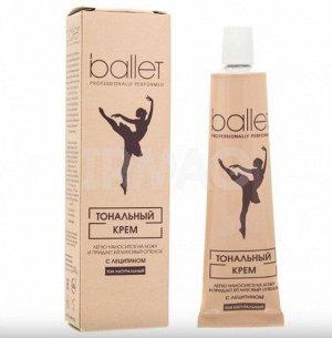 """Крем Крем тональный """"Ballet"""" с лецитином тон натуральный  в т.в/ф. Тональный крем с лецитином: • легко наносится и прекрасно распределяется; • равномерно покрывает кожу и придает ей матовый оттенок; •"""