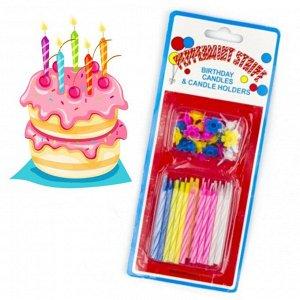 """Свечи для торта """"Peppermint Stripe"""" разноцветные с держателями, в наборе 24 шт."""