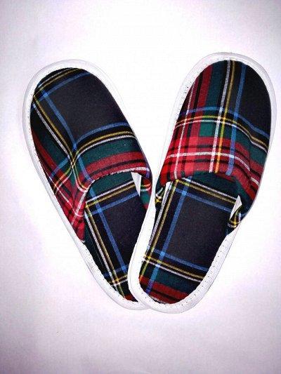 Дом@шнее совершенSSтво-17@сбор до 24.09.20 — Домашняя обувь — Тапочки