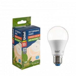 Лампа светодиодная для растений Uniel, A60, Е27, 10 Вт, 220 В, прозрачная