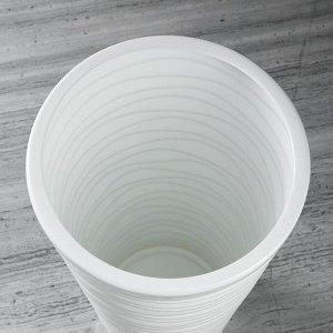 """Ваза напольная """"Волна"""" белая. 51 см. керамика"""