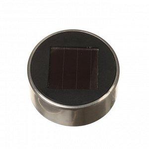 """Фонарь садовый на солнечной батарее """"Витраж фиолетовый"""", 38.5 см, d=7.5 см, 1 led, металл"""