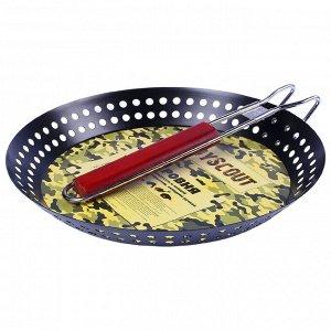 Жаровня для морепродуктов и овощей с антипригарным покрытием, складная ручка, 53 х 30 х 3 см