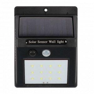 Светильник уличный с датчиком движения, солнечная батарея, 6 Вт, 30 LED, черный