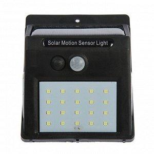 Светильник уличный с датчиком движения, солнечная батарея, 6 Вт, 20+5+5 LED, черный