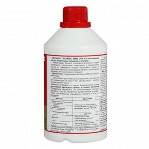 Препарат от яиц насекомых вредителей 30 плюс 0,5 л