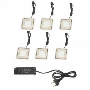 Набор сверхплоских врезных светильников 6 шт, IP66, 0.5 Вт/шт, 12 В, Т. БЕЛЫЕ, форма квадр