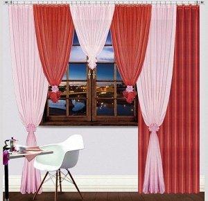 "Комплект штор ""Сабрина"" бордо+розовый"