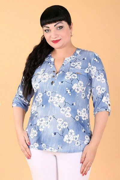 Трикотажница-41. Жаркие скидки! Летняя ярмарка красок!  — Блузы от 291 руб. СУПЕР РАСПРОДАЖА!!! — Блузы