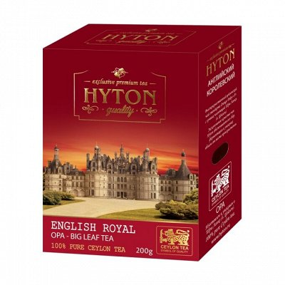 Цейлонский чай!  Пора пить HYTON! — ЦЕЙЛОНСКИЙ ЧАЙ Hyton — Чай