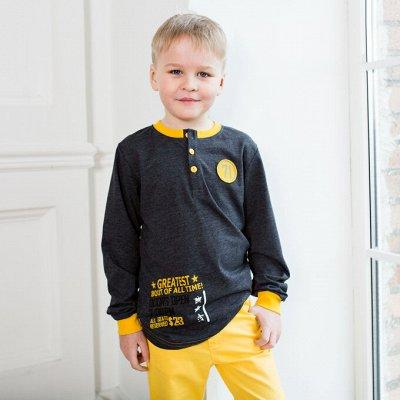 ММ Дадак - Ликвидация детской одежды — Одежда мальчики 4 - 14 лет — Для мальчиков