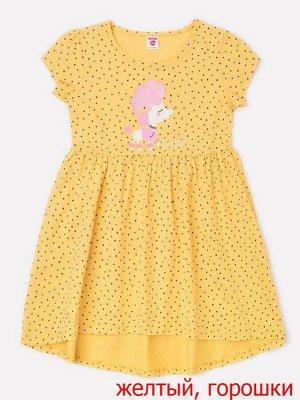 Платье для дев. К5600