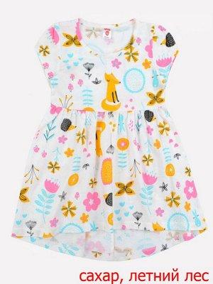 Платье для дев. К5599