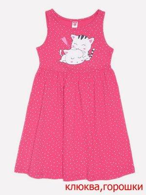 Платье для дев. К5595
