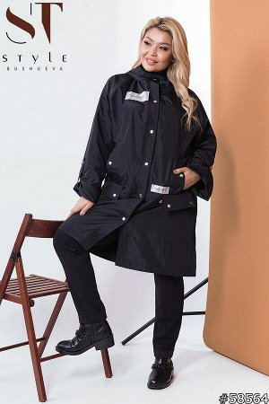 Куртка 58564