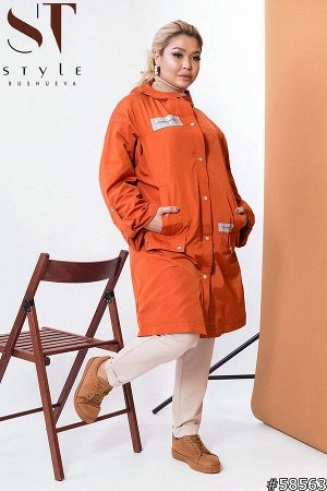 Куртка 58563