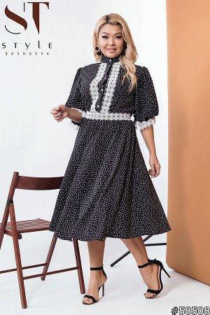 Платье 58508