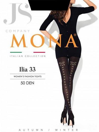 Польские колготки Gatta, Fiore, Marilyn, Mona - 41 — Mona - распродажа (- 50%) — Колготки, носки и чулки