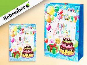 Пакет подарочный бумажный HAPPY BIRTHDAY, 45х31х15 см, плотность бумаги 157 г